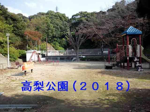 20181120takanashi01